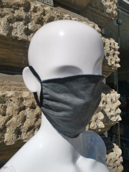 маска против вируси, маски против вируси, маска срещу вируси, маски срещу вирус, маска за лице против вируса, маска вирус, маска за лице против вируси, маски против вируса, защитни маски против вируси, в кои аптеки в софия се продават маски за предпазване от вируси и бактрии, коя фирма в град русе произвежда обикновени маски за дихателна защита, маска ковид19, маска ковид, маска грип, маска covid19, маска плат, маска многократна употреба, маско 100% памук, маска памук, covid19